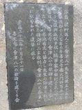 Dscn5275