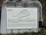 Cimg1210