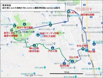 Map_20190726121601
